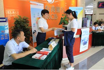 设专栏、走社区、入校园  2018上海农商银行金普月活动拉开帷幕