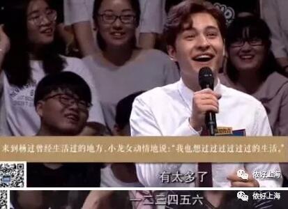 中文题目考懵老外!求你们放过这个好看的小哥哥吧!