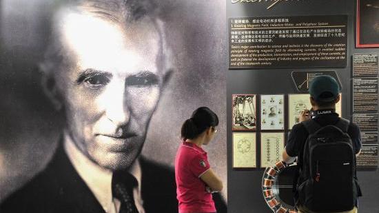 """上海科技馆推出引进展""""尼古拉·特斯拉——来自未来的人"""""""
