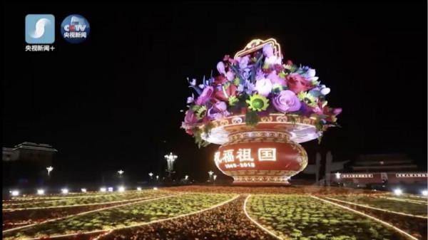 我爱你中国 | 点击视频,欣赏祖国秀美夜色