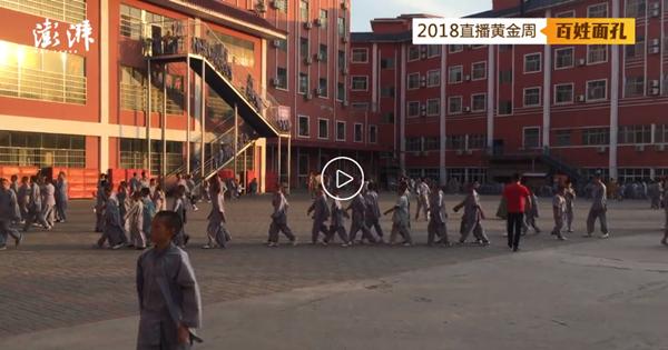 少林寺武术学院:文武双修,可读大专