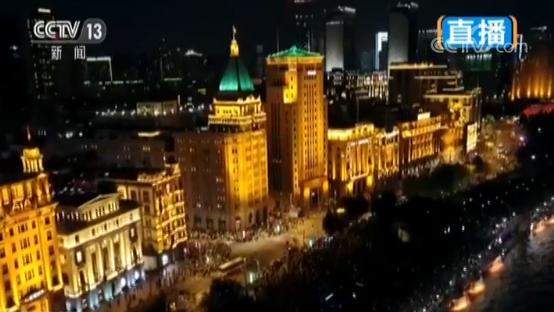 我爱你中国 | 魅力夜上海 华灯耀浦江