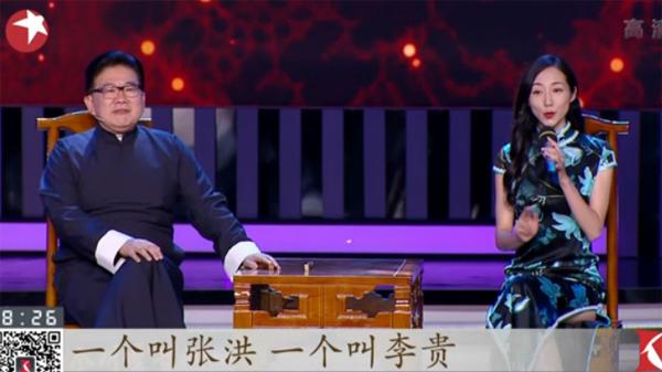 视频 | 韩雪曹可凡演绎苏州评话 《喝彩中华》传承戏曲文化