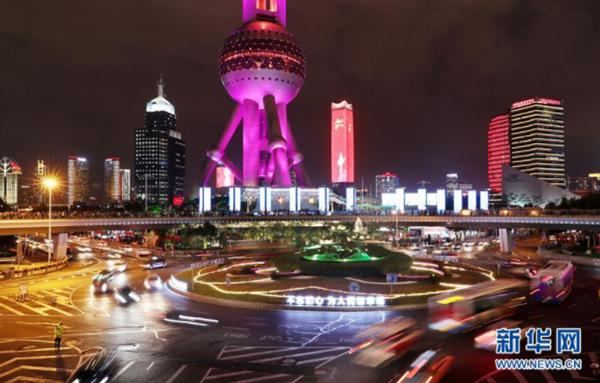 """首届进口博览会见证中国开放""""接力赛"""""""