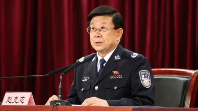 公安部党委:孟宏伟被查完全是咎由自取 坚决拥护、坚决支持