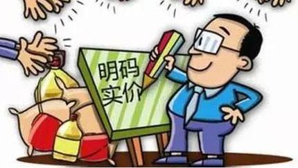 黑龙江省旅游业明码标价有了新规 点完餐要签字 消费者确认后再上菜