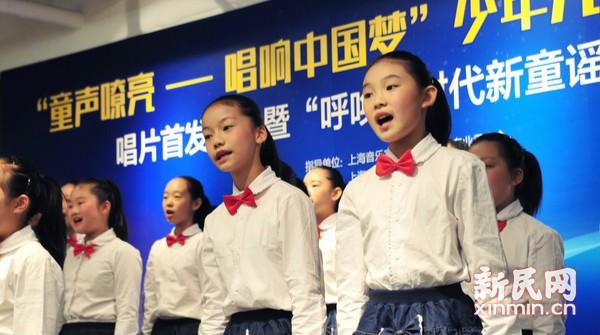 童声唱响中国梦