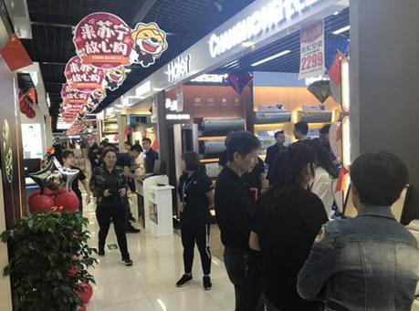 新开超1000店,苏宁易购开启国庆速度