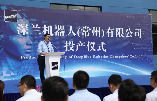 AI赋能产业落地升级 深兰机器人常州工厂正式投产