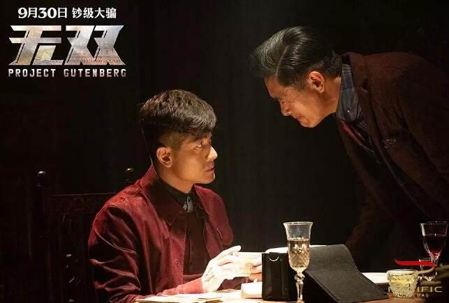 """打响上海文化品牌丨《无双》领跑国庆档,""""上海出品""""进入""""高光时刻"""""""