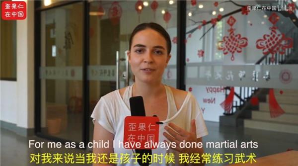 200多名国外留学生来上海学太极