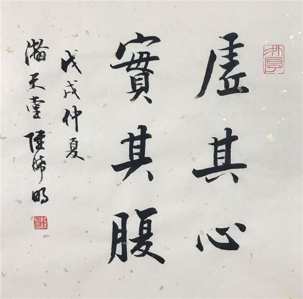 中医药大学:太极、八段锦等可舒缓焦虑、抑郁、强迫症