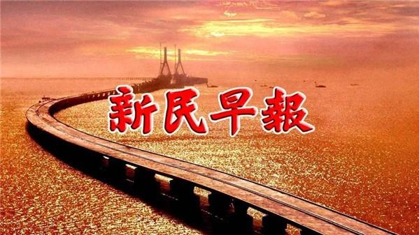 嗲得唻!这样的外滩首次曝光,连上海人都没见过…| 新民早报[2018.10.22]