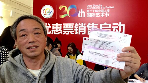 """最低20元,均价不过百!第20届中国上海国际艺术节优惠票今日""""抢""""起"""