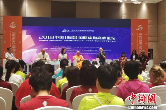 专家:希望瑜伽业者把瑜伽跟中国的太极、中医等结合起来