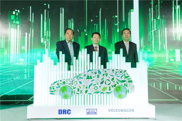 《2018年中国汽车产业发展报告》正式发布