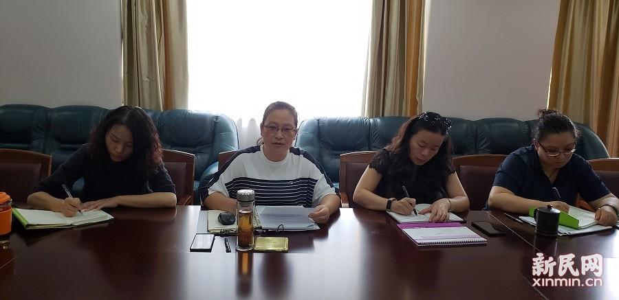 洛川学校中心组专题学习习近平总书记在全国教育大会上的重要讲话精神