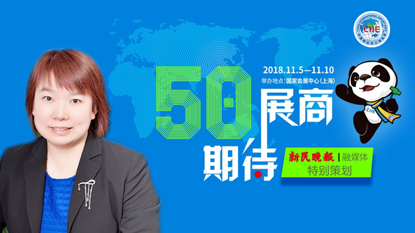 50展商·50期待 | 贝克曼库尔特携4款新品进博会上迎中国首秀