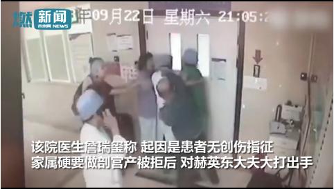 """警方通报""""北大医院医生被打""""事件:一人刑拘一人取保候审"""