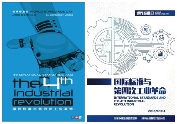 """上海地方标准已达900余项  """"外滩标准""""将进一步全球推广"""