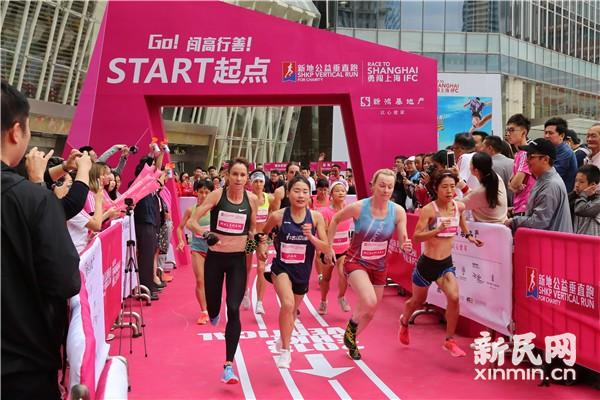 2018垂直马拉松世界巡回赛(上海站)今晨开跑