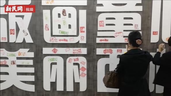 """""""版画情·童画梦""""2018上海市西林中学版画展在虹口图书馆隆重举行"""
