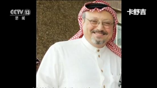 """蓬佩奥与沙特国王会谈 利雅得同意彻查记者""""失踪""""事件"""