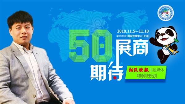50展商·50期待 | 众美洲际明星直升机将亮相进博会 欲与中国深度合作推进建立莱奥纳多直升机中国本土化中心