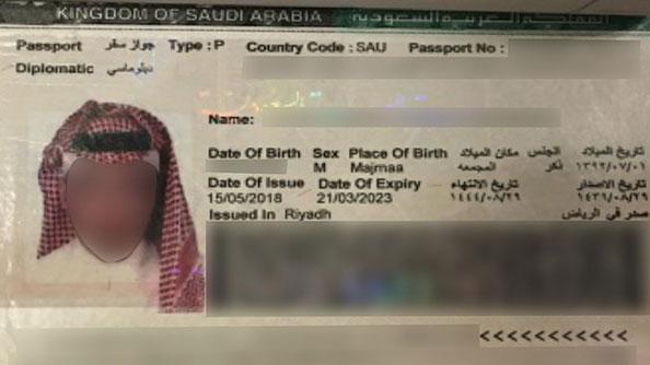 土公布记者失踪案7名嫌疑人护照,一人曾与沙特王储同上电视