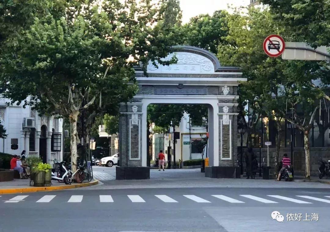 海派建筑的露天博物馆!上海多伦路全新升级!