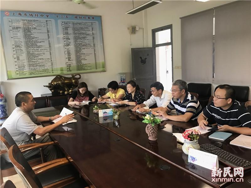 钱圩中学开展新学期教研组会议