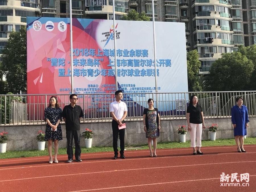 2018上海市青少年高智尔球业余联赛在上外尚阳学校成功举行