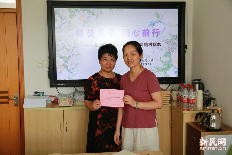 朱泾小学2018学年师徒结对仪式举行
