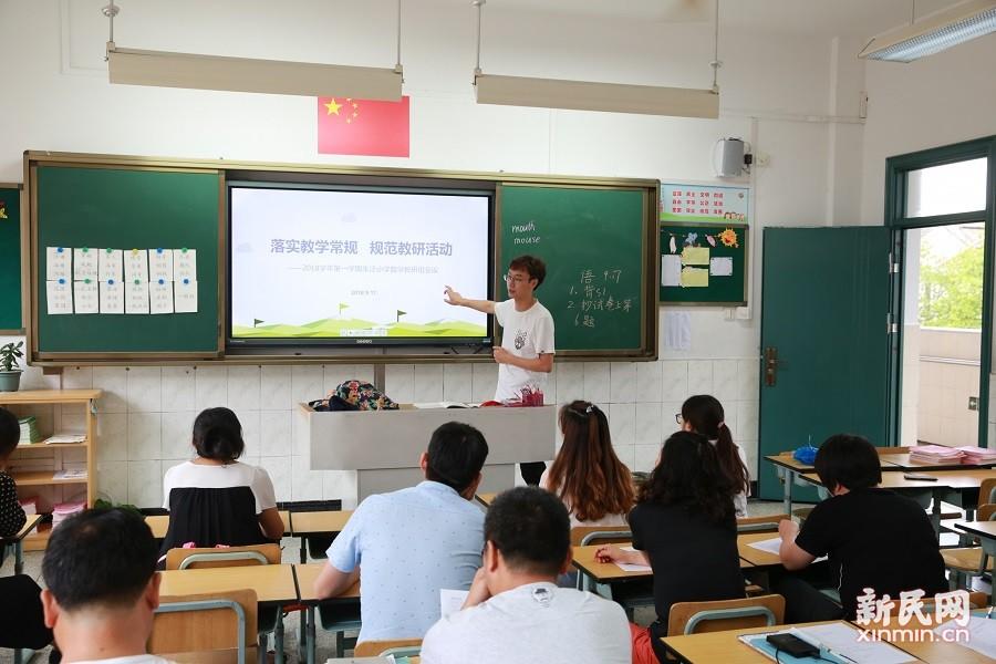 朱泾小学学科备课组学期计划交流活动