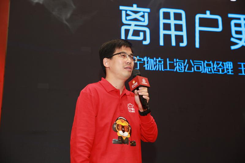 """最后一公里时效提升 解锁""""双十一""""上海苏宁物流新动作"""