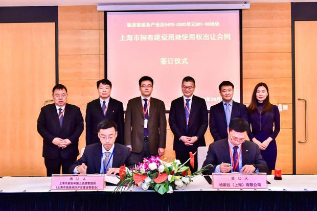 特斯拉上海工厂土地出让协议签订 逾1200亩