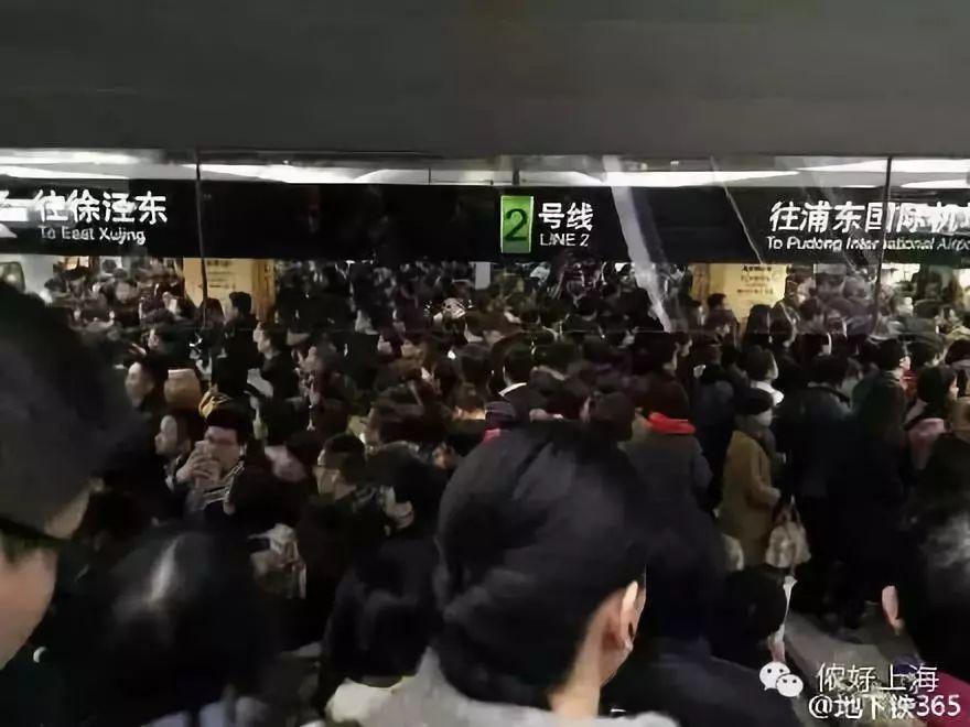 上海几号线最挤?官方发话了!