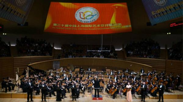 艺术之光今夜闪耀浦江!第20届中国上海国际艺术节开幕,李强出席,雒树刚应勇致辞