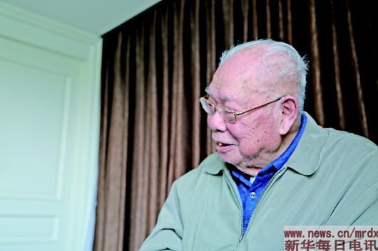 """104岁马识途:""""我们党找到了最好的带路人"""""""