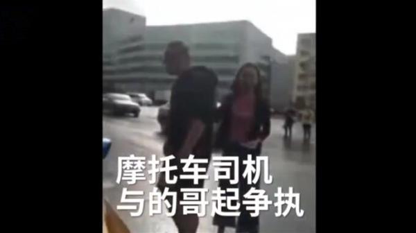 """撤案!哈尔滨警方撤销""""的哥与人口角致死案"""""""