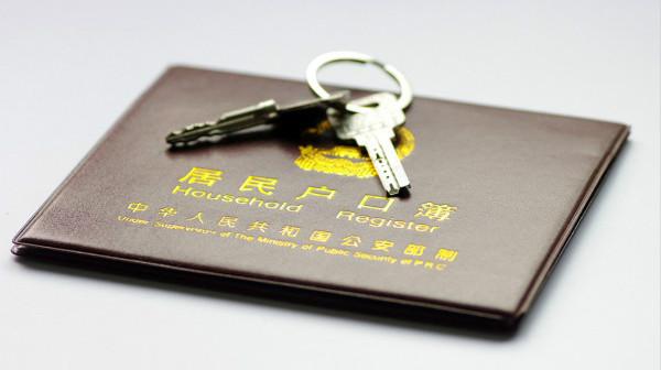 杭州市区放宽人才落户政策 道德模范等七类人可申请
