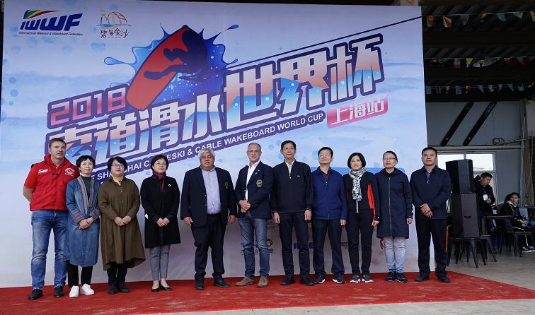 2018索道滑水世界杯(上海站)在碧海金沙景区拉开帷幕