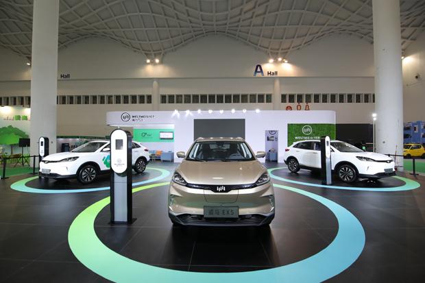 威马汽车亮相海南国际新能源汽车展
