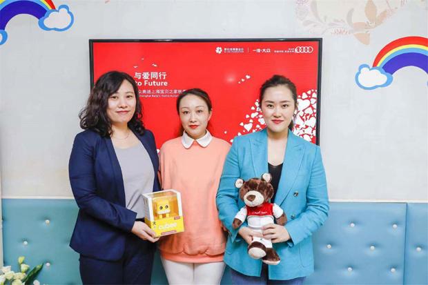 2018年爱佑·一汽-大众奥迪上海宝贝之家秋季开放日开启