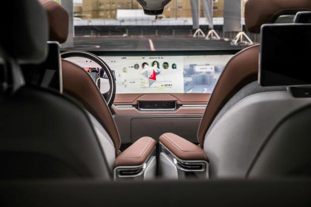 拜腾首款豪华SUV概念车路演登陆南京