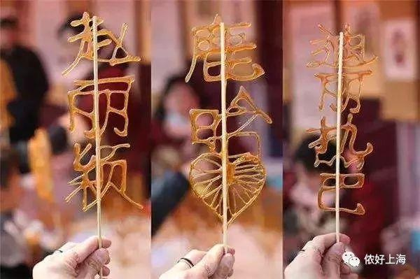 上海七宝老街糖画阿姨一语暴露:鹿晗凉了?