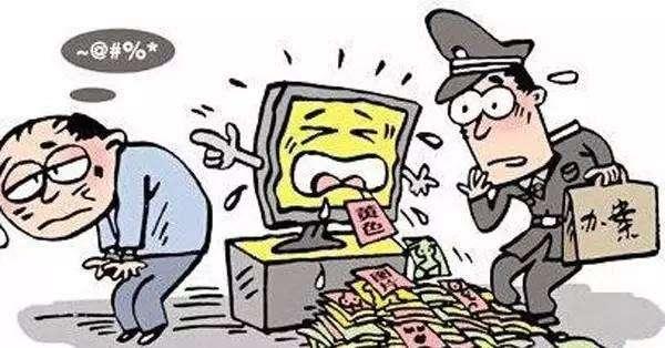 [直播结束] 贩卖淫秽物品牟利案