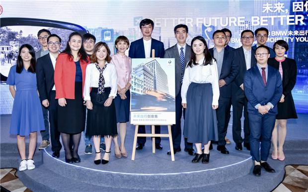2018 BMW未来出行青年实践营在深圳收官