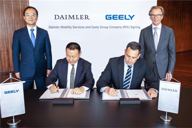 戴姆勒与吉利在华组建高端专车出行合资公司