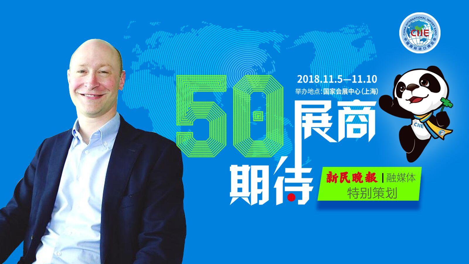 50展商·50期待 | 把有机生活理念带到上海 贝拉米有机携全新婴幼儿食品亮相进博会